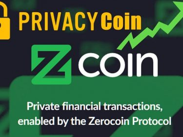 Crypto Wallet Trustwallet adds Privacy Coin Zcoin