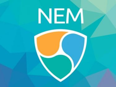Is the Crypto Project NEM going broke