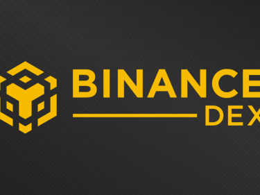 Is the new Binance Dex exchange really decentralized