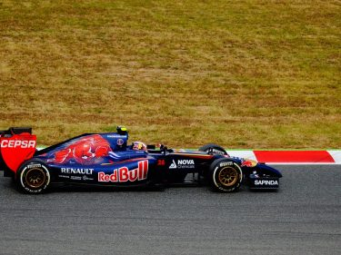 Red Bull Announces First Crypto Sponsor in Formula 1