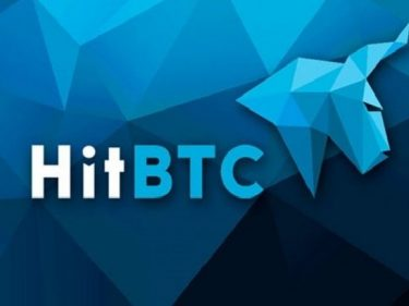 Bitcoin Private accuses Hitbtc crypto exchange of fraud