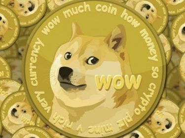 Elon Musk says Dogecoin could be his favorite cryptocurrency