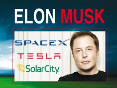 Vitalik Buterin invites Elon Musk to the next Ethereum DevCon