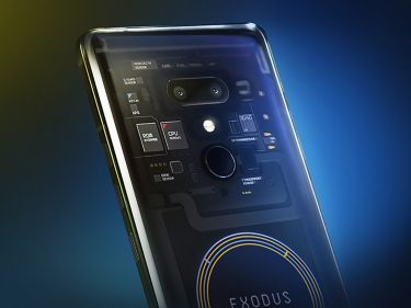 The HTC Exodus 1 smartphone allows you to buy or sell cryptocurrencies