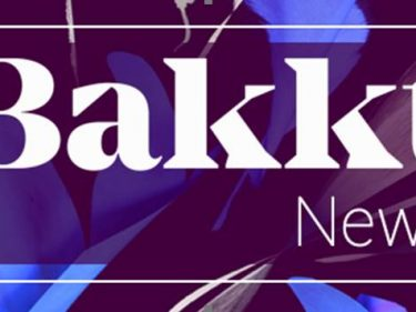 BAKKT will launch its Bitcoin Futures on September 23, 2019