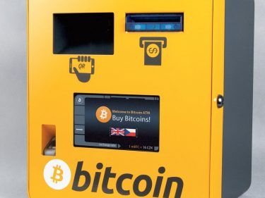 How to find a Bitcoin ATM