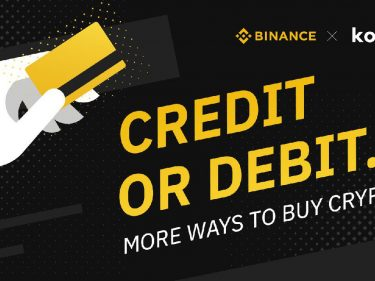 Binance adds Koinal for the purchase of cryptocurrency by credit card and bank transfer