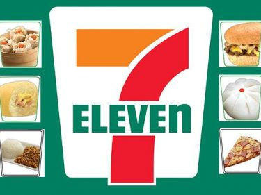 Buy Bitcoin at 7-ELEVEN stores in the Philippines