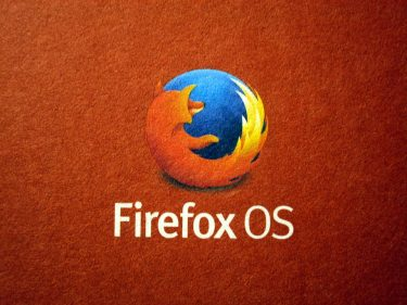 Firefox now blocks cryptocurrency mining and cookies by default