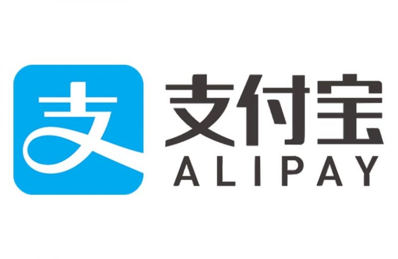 Buy Bitcoin on Alipay No way says Alipay to Binance on Twitter