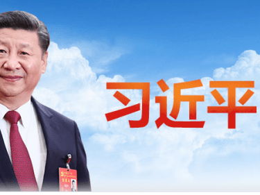 Did the Chinese President Xi Jinping pumped the price of Bitcoin with his announcement on blockchain