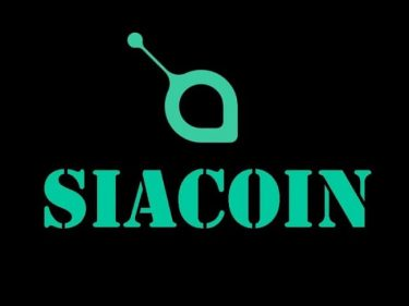 Kraken will list Siacoin (SC) on October 9, 2019