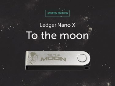 Ledger celebrates 5 years of crypto security with this Ledger Nano X To the Moon Limited Edition