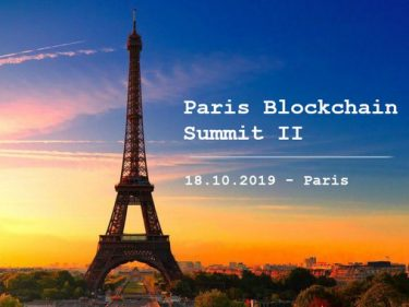 Paris Blockchain Summit on October 18, 2019
