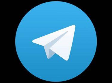 SEC lawsuit against Telegram postponed to February 2020