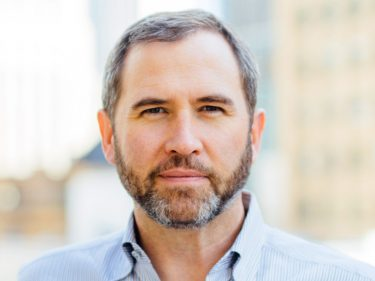 The CEO of Ripple XRP does not see the launch of Libra before the end of 2022