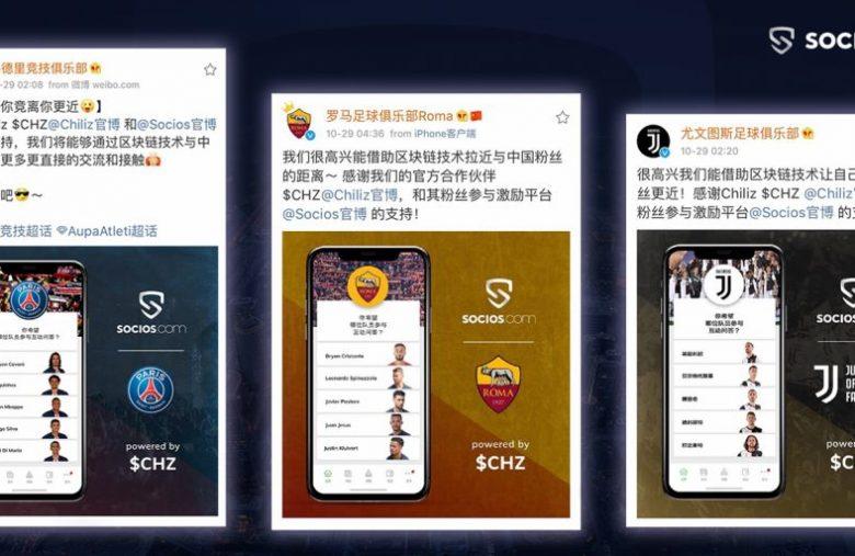chiliz CHZ on weibo in china