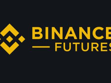 volume of Bitcoin Futures on Binance Futures over 1 billion dollars