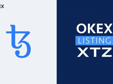 OKEx will list the TEZOS XTZ cryptocurrency on November 7, 2019
