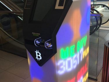 Over 6000 Bitcoin ATMs around the world according to Coin ATM Radar