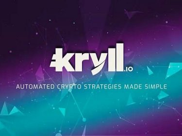 Interview with Paul Collorafi, CMO at Kryll, the automated crypto trading platform