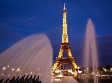 The Paris Blockchain Week Summit 2020 changes its dates because of the Coronavirus