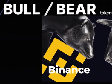 Binance crypto exchange has delisted all leveraged FTX tokens on March 31, 2020