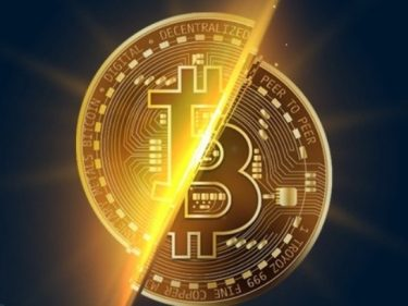 Bitcoin BTC halving has taken place at block 630,000