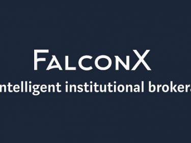 Crypto exchange FalconX raises $17 million from investors including Coinbase Ventures