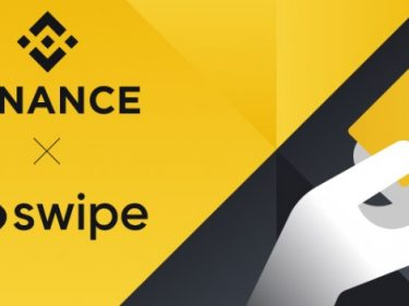 Binance officially announces the acquisition of Swipe.io and the listing of the SXP token