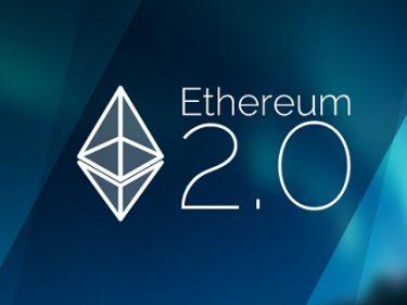 Ethereum ETH 2.0 in November 2020