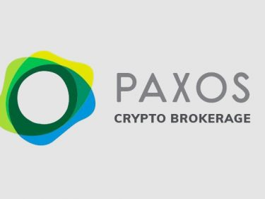 Paxos would be the crypto broker PayPal will use to integrate Bitcoin BTC trading