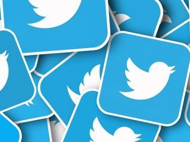 Twitter hackers left a hidden message in Bitcoin transactions