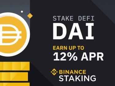 Binance launches DeFi staking with DAI token