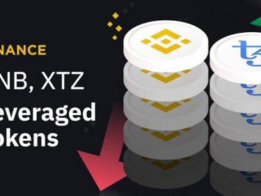 Binance lists new leveraged tokens BNBUP, BNBDOWN, XTZUP and XTZDOWN
