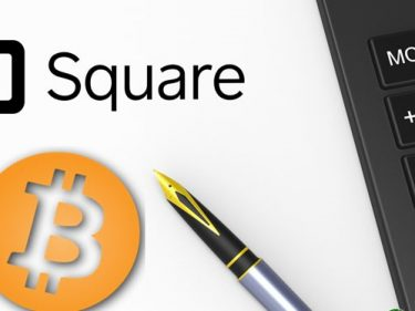 Square buys for $50 million in BTC, Bitcoin price bounces
