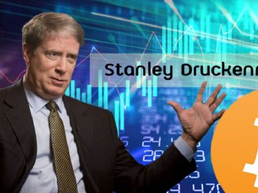 Famous billionaire and hedge fund manager Stanley Druckenmiller says he owns Bitcoin