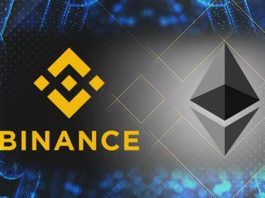 Binance launches its Ethereum ETH 2.0 staking platform