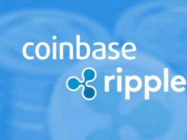 Crypto exchange Coinbase decides to halt XRP trading, Ripple price drops again!