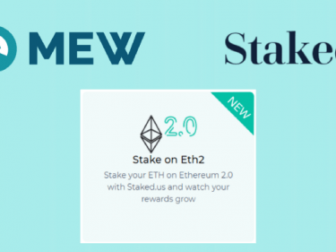 MyEtherWallet now supports Ethereum ETH 2.0 staking