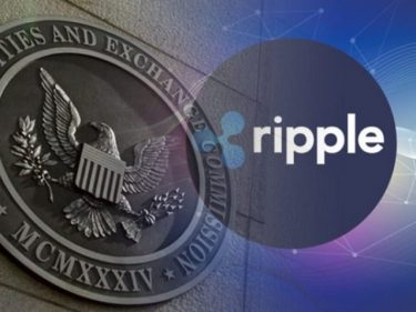 The lawsuit against Ripple has been officially filed by the SEC accusing the crypto startup of illegally raising $1.3 billion through the sale of XRP tokens
