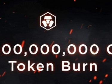Crypto.com will burn 70 billion CRO tokens!