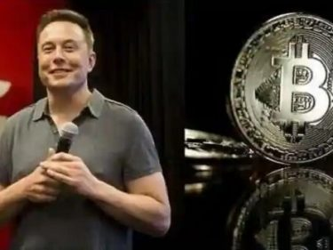 """Elon Musk Says """"I'm a supporter of Bitcoin"""""""