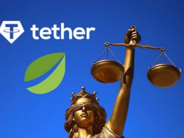 Tether USDT and BitFinex reach amicable settlement in US lawsuit
