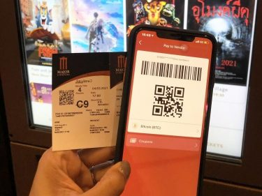 In Thailand, you can pay for your movie ticket with Bitcoin