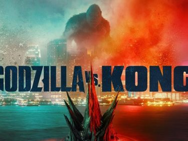 Godzilla vs Kong Movie Release Accompanied by Sale of Several NFTs