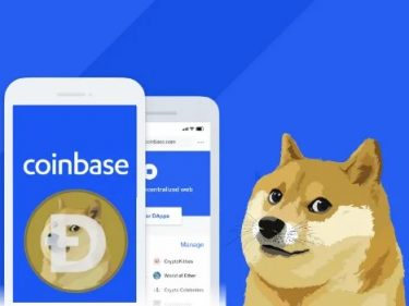 Coinbase to add Dogecoin (DOGE)