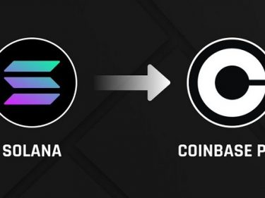 cryptocurrency Solana (SOL) listed on Coinbase Pro