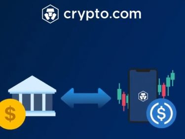 Crypto.com partners with Circle to enable USD dollar deposits and withdrawals
