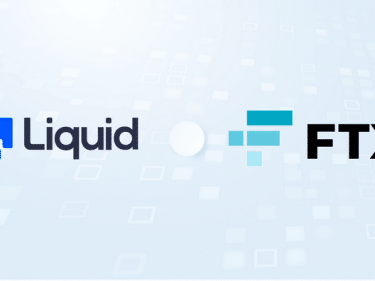 FTX Exchange Lends $120 Million To The Recently Hacked Crypto Exchange Liquid